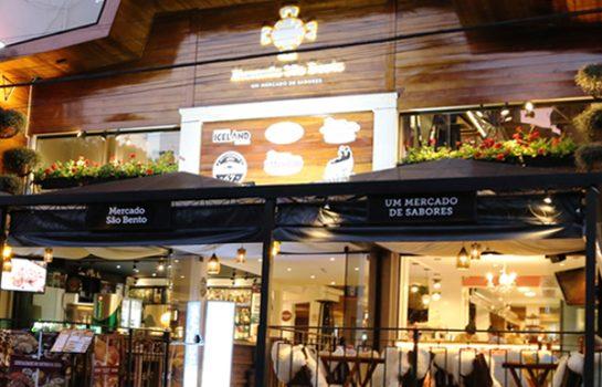 Novo espaço no centrinho de Campos do Jordão oferece opções de Gastronomia e entretenimento