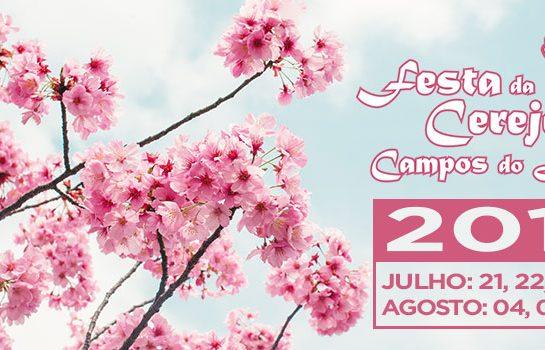 Festa da Cerejeira 2018