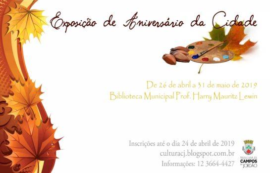 Secretaria de Cultura promove Exposição pelos 145 anos de Campos do Jordão