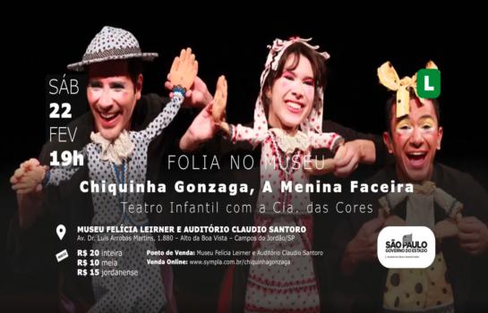 Teatro Infantil Chiquinha Gonzaga, A Menina Faceira