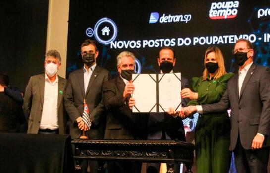 Campos do Jordão irá ganhar posto do Poupatempo beneficiando mais de 50 mil pessoas no município